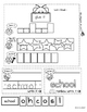 Reading Wonders Interactive Notebook 1st grade_Words to Know Unit 1