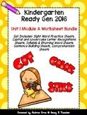 Ready Gen Kindergarten 2016 - Module 1A Worksheet Set