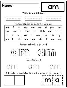 Ready Gen Kindergarten 2016 - Module 1A Worksheet Set