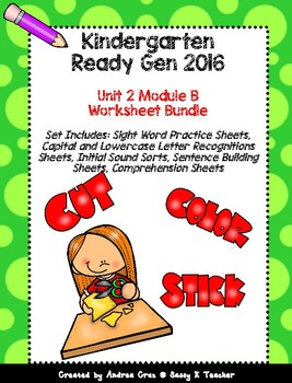 Ready Gen Kindergarten 2016 - Module 2B Worksheet Set