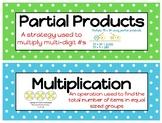 Ready Math Grade 4 Unit 3 Vocabulary with BONUS division poster