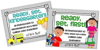 Ready, Set, Kindergarten/First BUNDLE {intro to K-1 ELA & Math CC Standards}