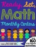 First Grade Math Centers BUNDLE