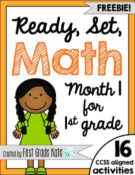 First Grade Math Centers FREEBIE