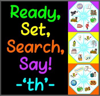 Ready, Set, Search, Say! – 'th' –  articulation / speech therapy game