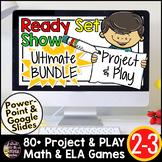 Digital Math Games | End of the Year Review | 2nd Grade 3rd Grade Math BUNDLE