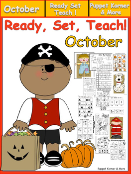 Ready, Set, Teach (October)