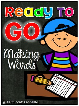 Making Words Printables - Ready To GO!