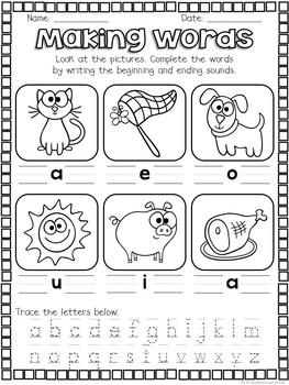 Math & Literacy NO PREP