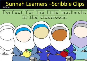 Ready To Learn Little Muslimahs -scribble clips