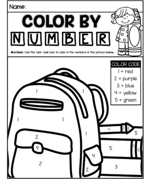 Ready in a Jiffy! (AUGUST/SEPTEMBER Math & Literacy Printables for Kindergarten)