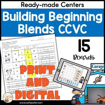 Ready-made Centers Building Beginning Blends CCVC