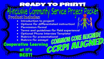 Ready to Print! Community Service Project Bundle for ELA!  CCGPS Aligned!