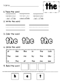 Ready to Print Sight Word Practice!