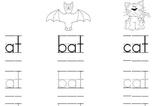 ReadyGEN Kindergarten Phonics Remediation worksheet (At Family)