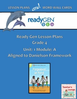 ReadyGen 2016 Lesson Plans Unit 1A - Word Wall Cards - EDITABLE - Grade 4