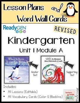 ReadyGen 2016 Lesson Plans Unit 1A - Word Wall Cards - EDITABLE -Kindergarten