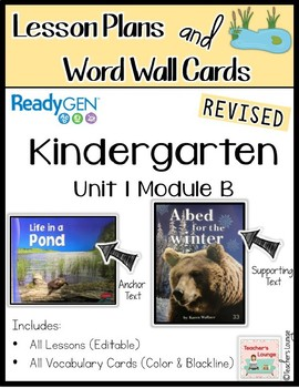 ReadyGen 2016 Lesson Plans Unit 1B - Word Wall Cards - EDITABLE -Kindergarten