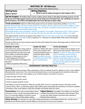 ReadyGen 2016 Lesson Plans Unit 2A - Word Wall Cards - EDITABLE - Grade 1