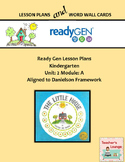 ReadyGen 2016 Lesson Plans Unit 2A - Word Wall Cards - EDITABLE -Kindergarten