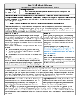 ReadyGen 2016 Lesson Plans Unit 2B - Word Wall Cards - EDITABLE - Grade 5