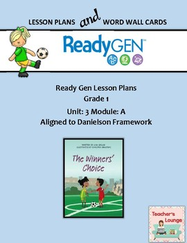 ReadyGen 2016 Lesson Plans Unit 3A - Word Wall Cards - EDITABLE - Grade 1