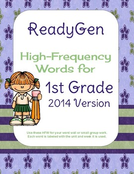 ReadyGen (Ready Gen) High Frequency Words