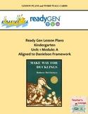 ReadyGen Lesson Plans Unit 1 Module A - Word Wall Cards - EDITABLE -Kindergarten