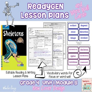 ReadyGen 2014-15 Lesson Plans Unit 1 Module B -Word Wall Cards-EDITABLE- Grade 4