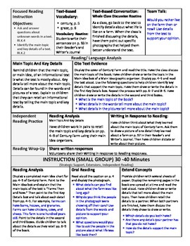 ReadyGen Lesson Plans Unit 2 Module B - Word Wall Cards - EDITABLE -Kindergarten