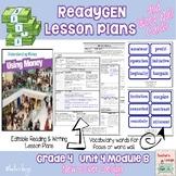 ReadyGen 2014-15 Lesson Plans Unit 4 Module B -Word Wall Cards-EDITABLE- Grade 4