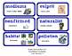 ReadyGen Vocabulary Word Wall Cards Unit 1A- 2016  Grade 3