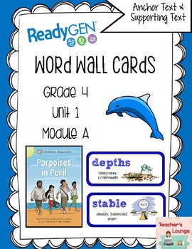 ReadyGen Vocabulary Word Wall Cards Unit 1A - 2016  Grade 4