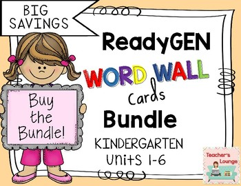 ReadyGen Word Wall Cards - BUNDLED - Grade Kindergarten