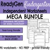 ReadyGen Worksheets: YEAR-LONG MEGA BUNDLE