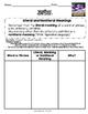 Readygen 3rd Grade Unit 3 Module B Lesson 7 Weather