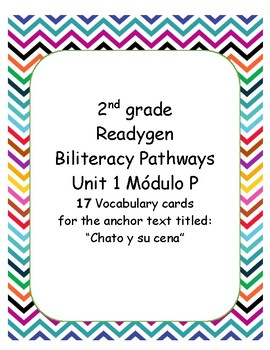 Readygen Biliteracy Pathways - Unit 1 Module P