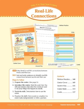 Real Life Connections (Take It to Your Seat Centers: Common Core Language)