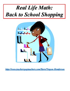 Real Life Math:  Back to School Shopping