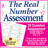 Real Number System Assessment - Quiz - Test - 8th Grade Math