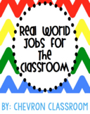 Real World Jobs for the Classroom