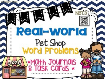 Real World Pet Shop Multiply by Multiples of 10