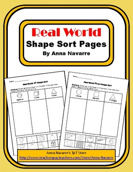 Real World Shape Sort Pages