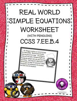 real world simple equations worksheet 7 ee b 4 by idea galaxy tpt. Black Bedroom Furniture Sets. Home Design Ideas