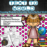 Informational Text to World for Reading Comprehension Skills