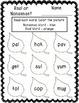 Real or Nonsense Words Printables - Autumn