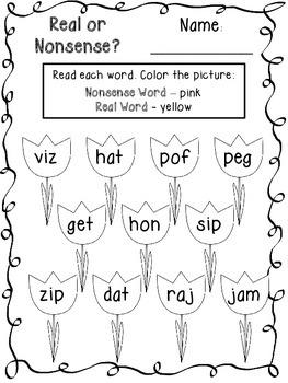 Real or Nonsense Words Printables - Spring Theme