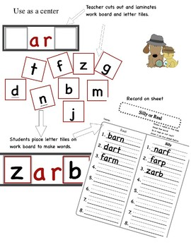 Silly or  Real: Independent work with phonemes