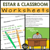 Spanish 1 worksheet- School vocab and ESTAR