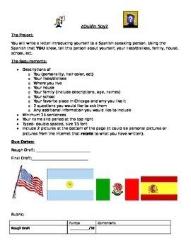 Realidades Spanish 1 6B: writing activity/project ¿Quién Soy?